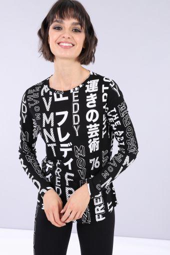 Camiseta de corte cómodo y mangas largas, estampado total gráfico
