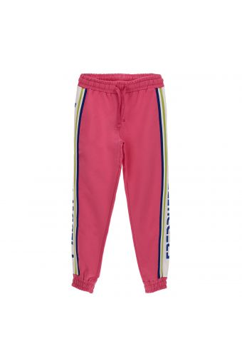 Athletic trousers with branded lateral bands - Girls (6-8 years)